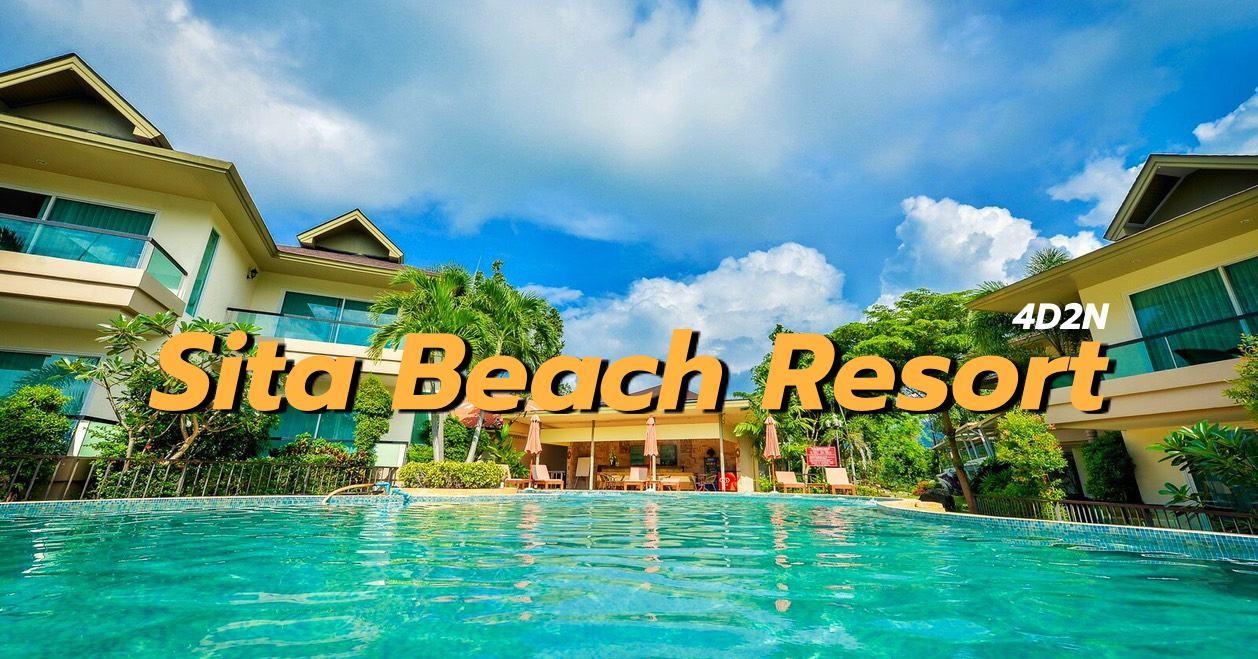 แพ็คเกจหลีเป๊ะ4วัน3คืน Sita Beach Resort