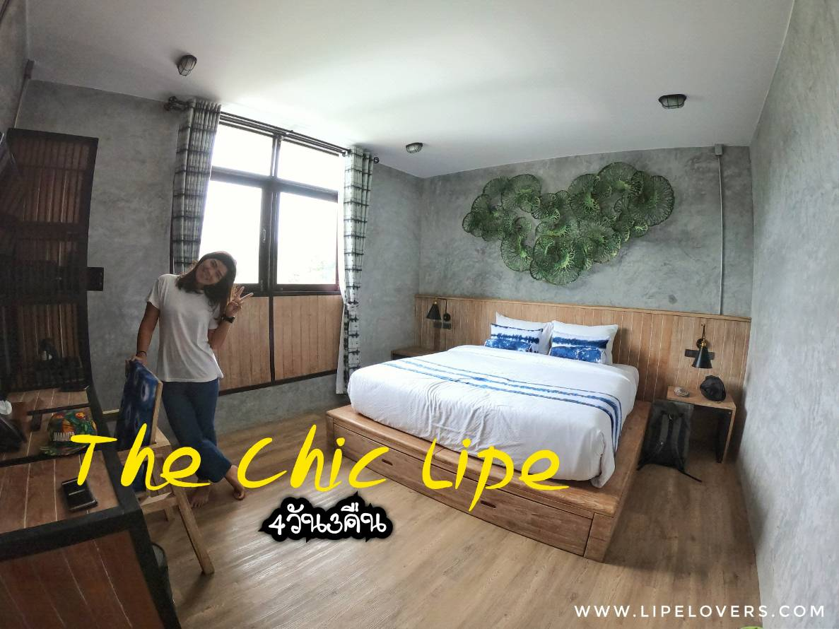 The Chic Lipe