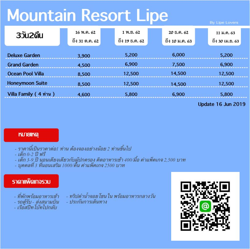 mountain resort lipe