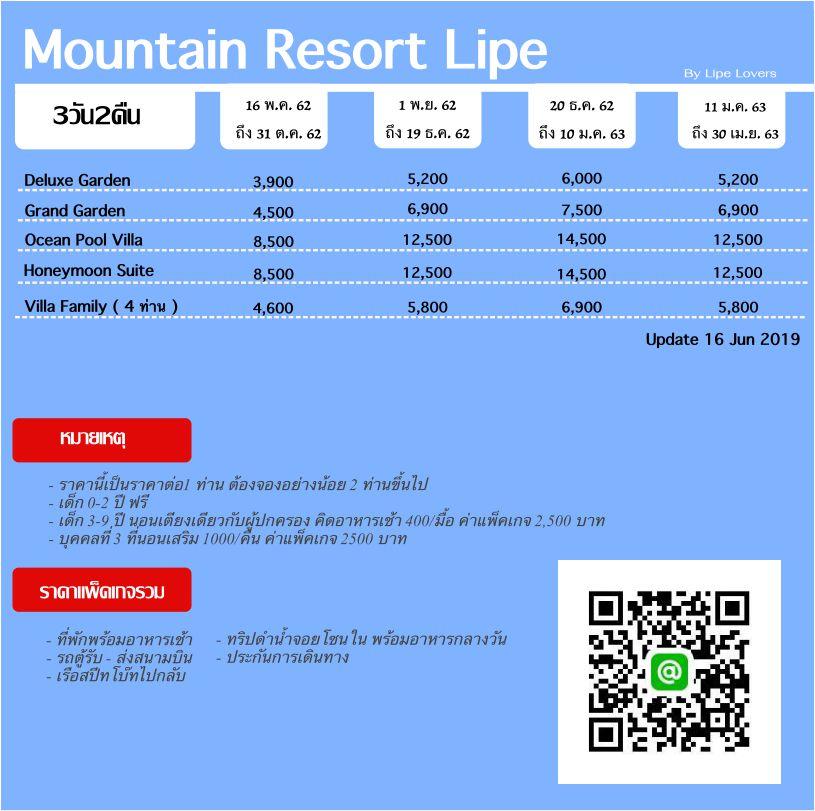 mountain resort lipe