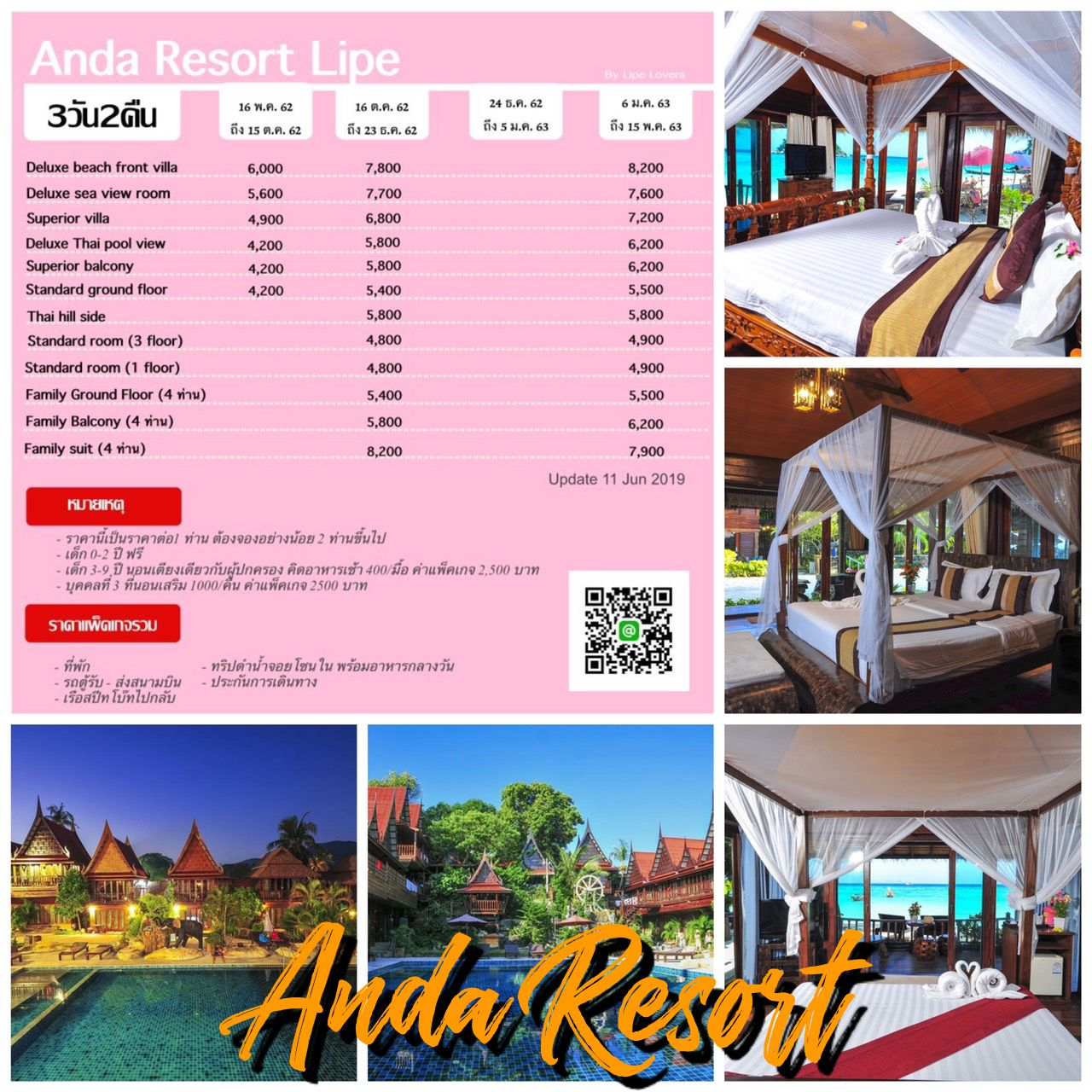 Anda Resort