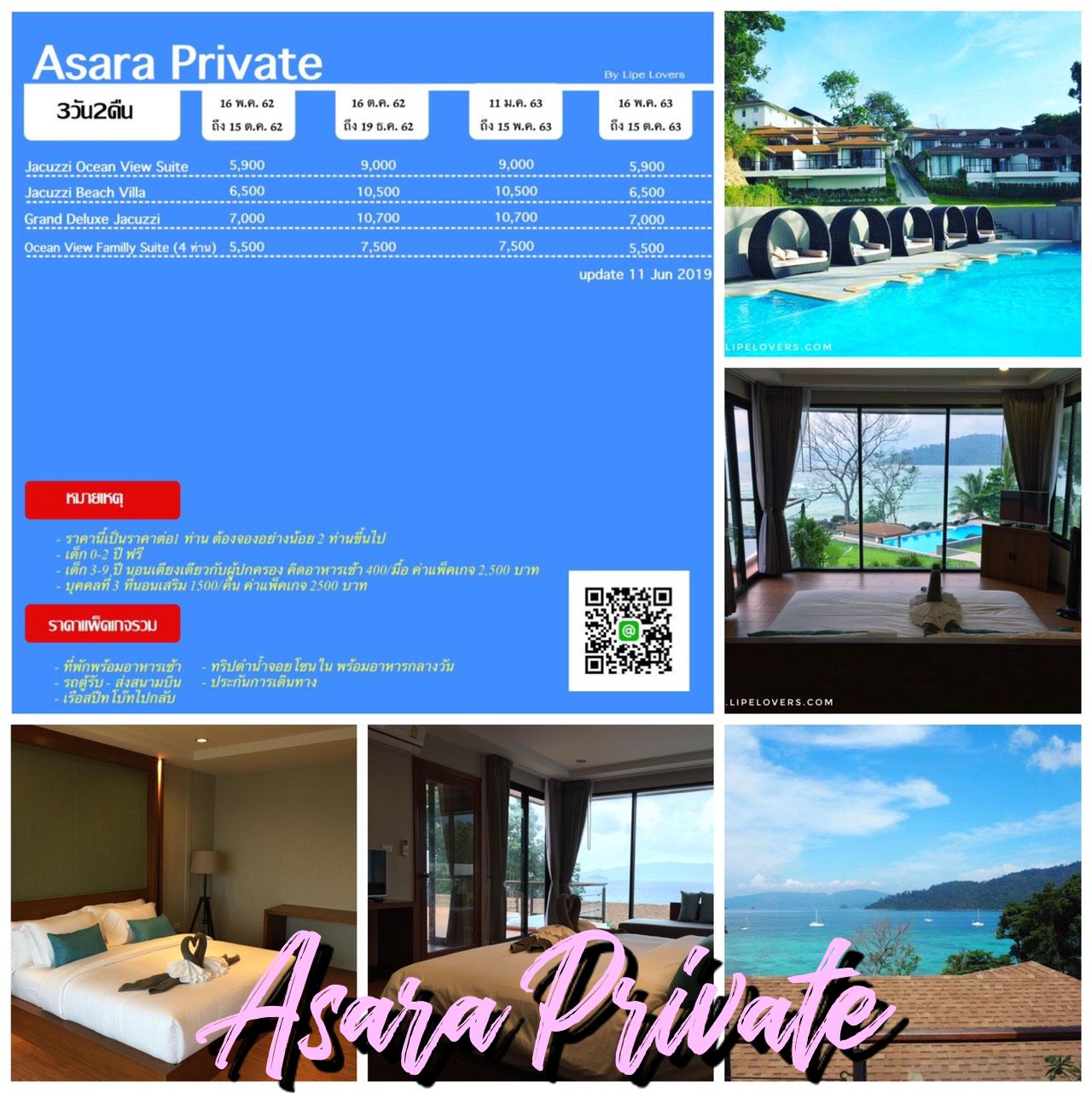 Asara Private Lipe