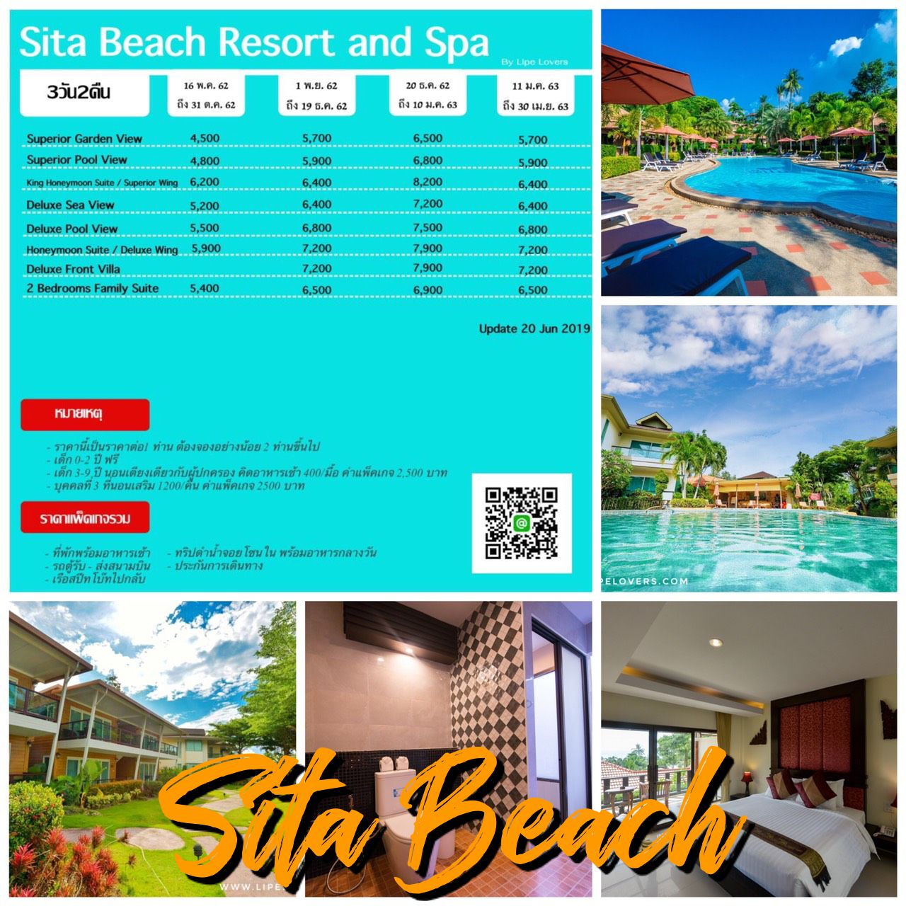 Sita Beach Resort and spa
