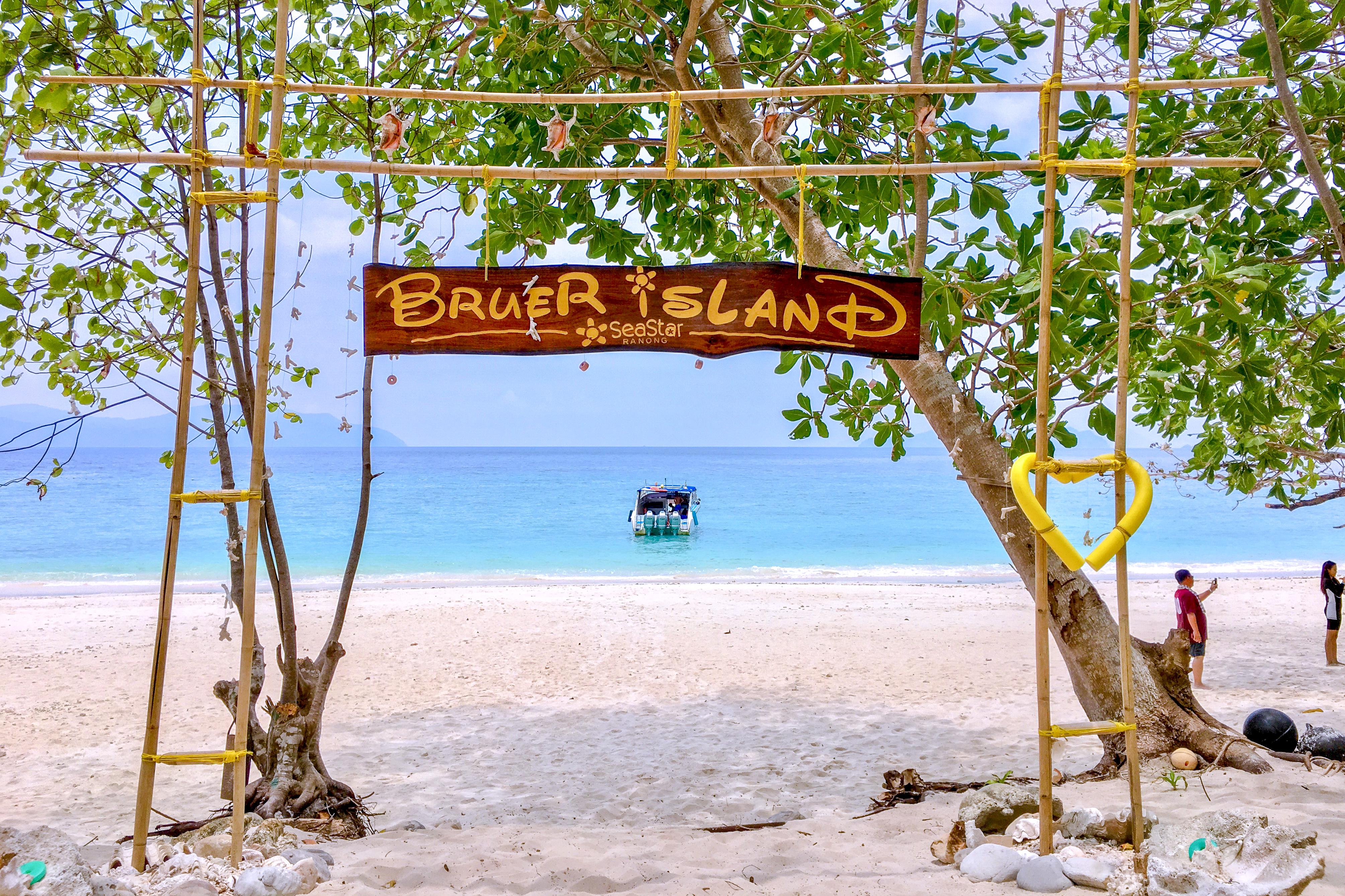 เกาะบรูเออร์ ทะเลพม่า