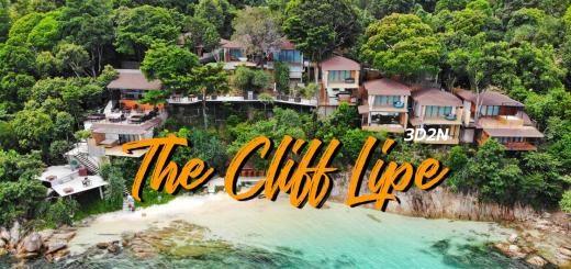 แพ็คเกจ3วัน2คืน The Cliff Lipe